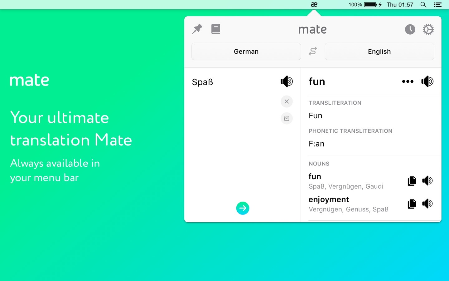 دانلود Mate Translate برای مک