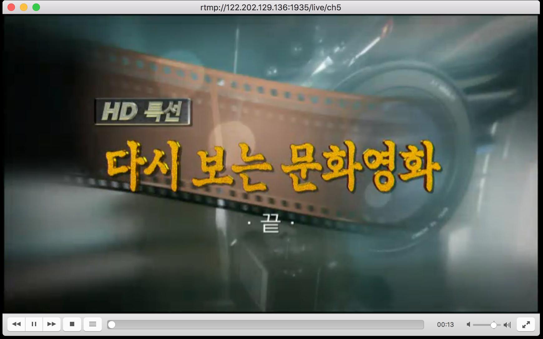 برنامه VLC